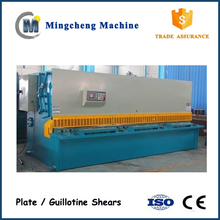 hydraulic shearing machine price cutting shearing machines QC 12yk 6*3200