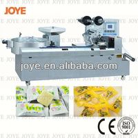 Lollipop Packing Machine/Praline Candy Flow Wrap Packaging Machine JY-1200/DXD-1200 With High Speed