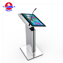 Modern lectern podium/education podium/rostrum/lectern/kiosk/e-podium/smart podium with our CE Certificate