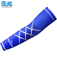 Latest Hot Selling wholesale arm sleeves