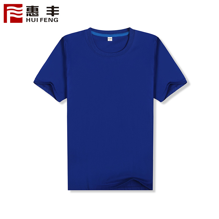 Sale Price Wholesale 100% Pima Cotton Blank Fitted T-Shirt