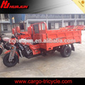 Heavy loading four rear wheel motorcycle for sale on alibaba