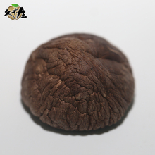 Best selling dried vegetable economical market price shiitake mushroom for sale