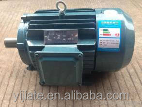 three-phase AC electric motor foot mounted used for fan