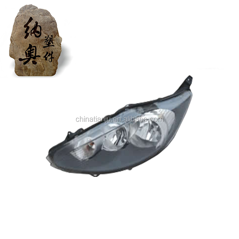 For ford fiesta 2009 head lamp for fiesta lamp