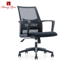 Modern staff office black plastic mesh chair price