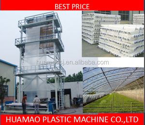 Super high speed blown film extrusion machinery for hdpe/ldpe/lldpe,greenhouse film blowing machine