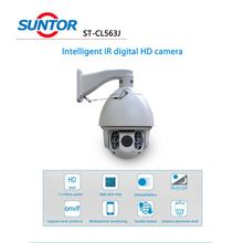 1.3 mega pixels 32X optical zoom digital speed dome laser ptz ip camera