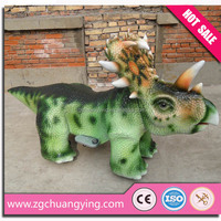 Playground Equipment electric animal kiddle ride on car