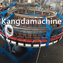 Woven Polypropylene Bag Making Machine