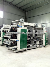 4 colors plastic bag roll letterpress Flexo printing machine