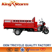 2015 Cargo Motorcycle 250cc/300cc china cheap five wheeler tricycle motor