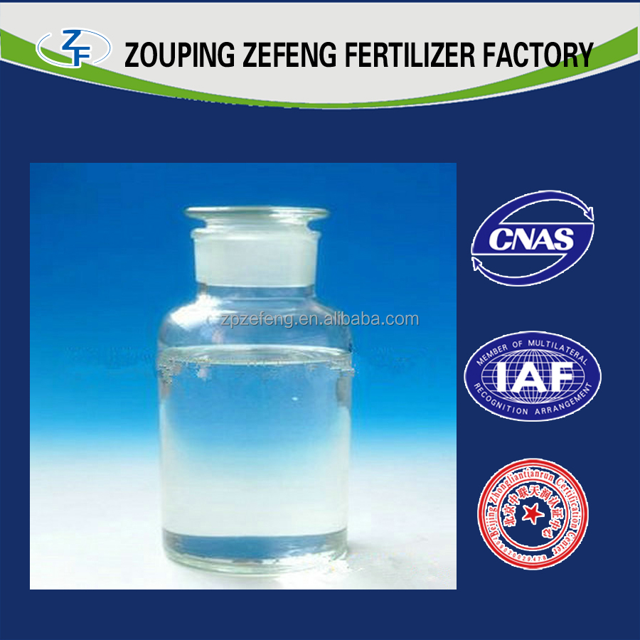 liquid sorbitol, sorbitol 70, sorbitol manufacturers in china