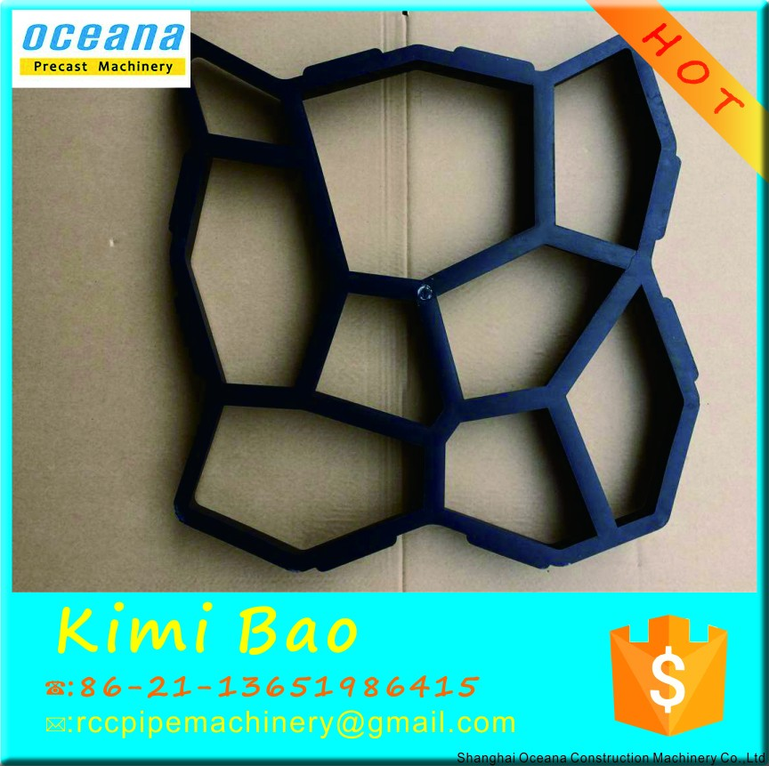 Shanghai oceana garden tools <strong>mold</strong> for concrete DIY Stone plastic <strong>mold</strong> pathways for garden / paving <strong>mold</strong> 50x50x4.5cm,