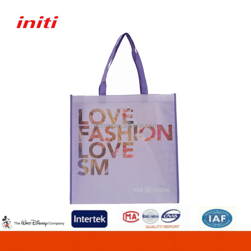 2016 Factory Sale Quality 80gsm PP Non Woven Bag for Shopping