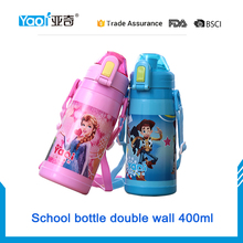400ml/600ml Cute Water Bottle for kids Double Wall insulated Flask bpa free
