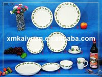 Ceramic dinner set/porcelain 12pcs table set(100-50)