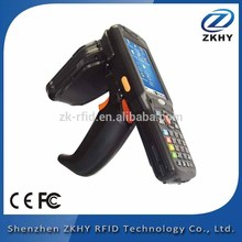 New Generation-Long Range UHF RFID Handheld Reader,Support Wifi, Bluetooth,GPS