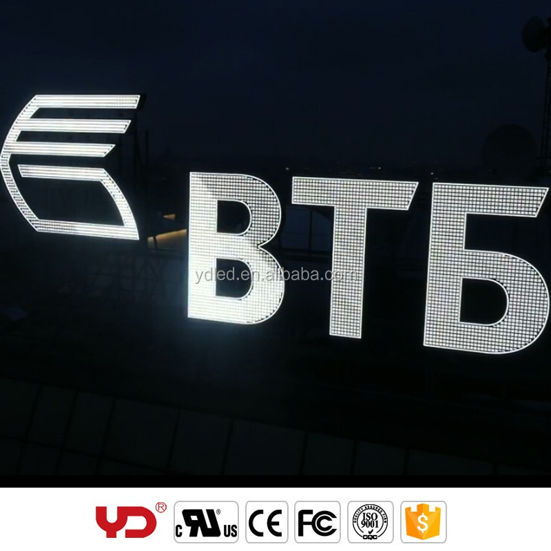 Super quality Anti -uv IP68 waterproof outdoor led sign for advertising long lifespan outdoor use