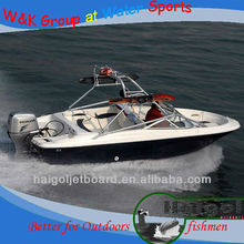 BEST! 2013 19.2ft Sport boat fishing boat fiberglass boat//yamaha boat engines