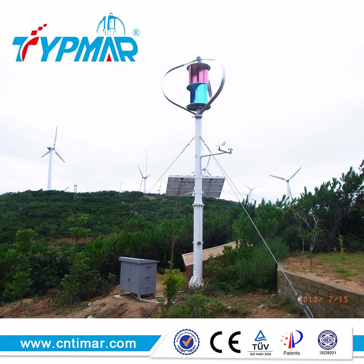 Patent Maglev Vertical Axis 1000W 3000W Wind Generator