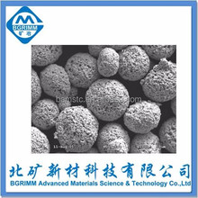 WC12Co/WC-Co Cemented Carbide powder for thermal spray powder and hvof coating with wear resistance abrasion resistance