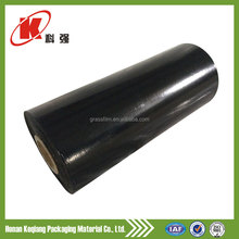 2016 hot film agriculture silage black plastic film bale net wrap