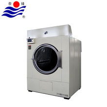 Big size industrial washing machine prices for hospital