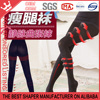 Women Work Out Christmas Custom Winter Slim Leggings, Compression Tights W45