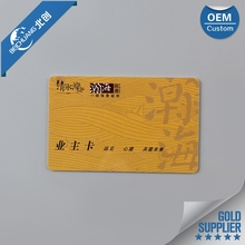Plastic 3g router sim card access blank sublimation business card