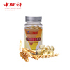 /product-detail/zhongke-private-brand-vitamin-e-oil-500mg-cap-100caps-box-private-label-health-care-product-anti-aging-60603905775.html