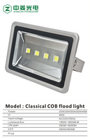 High power COB halogen flood light