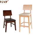 Industrial vintage rural style wood design cafe Wood dining restaurant chair