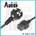 pvc cord set,eu type GS VDE approval 220V electrical plug power cable for hair straightener