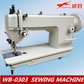 GW-0303 thick material industrial sewing machine for sofa leather