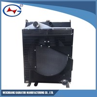 Weichuang Water Radiator LR6A3L 4