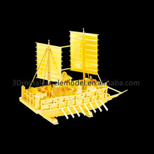 Piece Fun 3D Metal Puzzle Golden Panokseon Adult intelligent DIY model educational toy gift NO GLUE NEEDED