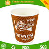 8OZ 12OZ 16OZ ripple double wall disposable coffee paper cup