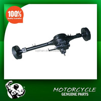 China made 2 Speed Rear Axle for three wheel motorcycle/atv/utv