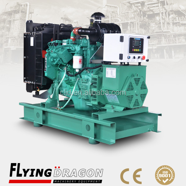with Cummins engine 4B3.9 series 20kw 30kw 40kw 50kw 60kw power diesel generator price