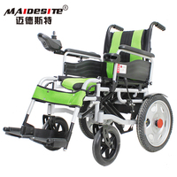Alibaba cheap price used electric wheelchair
