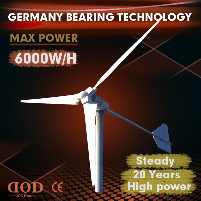 make 100kw wind solar hybrid system by units of 220v/360v 5kw permanent magnet wind generators