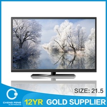 21.5 inch Home Electronic LCD TV Supplier in China