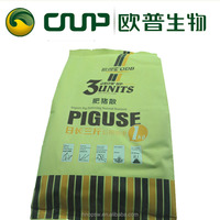 Pig medicine increase feed intake Chinese traditional medicine GMP certificate