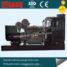 50HZ 2260kva open power plant with 4016TAG2A engine