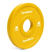 Olympic Solid Rubber Bumper Weight Plates change bumper plates 2.5KG