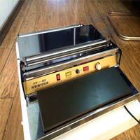 HW-450 Manual shrink wrapping machine,film sealer machine