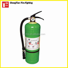 hcfc-123 fire extinguisher hcfc-123 fire extinguisher