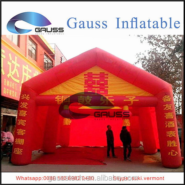 Inflatable happy event arch for wedding