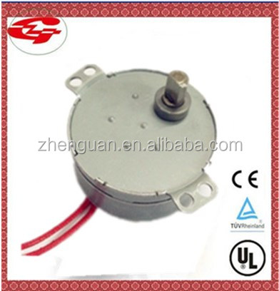 4w universal electric fan motor